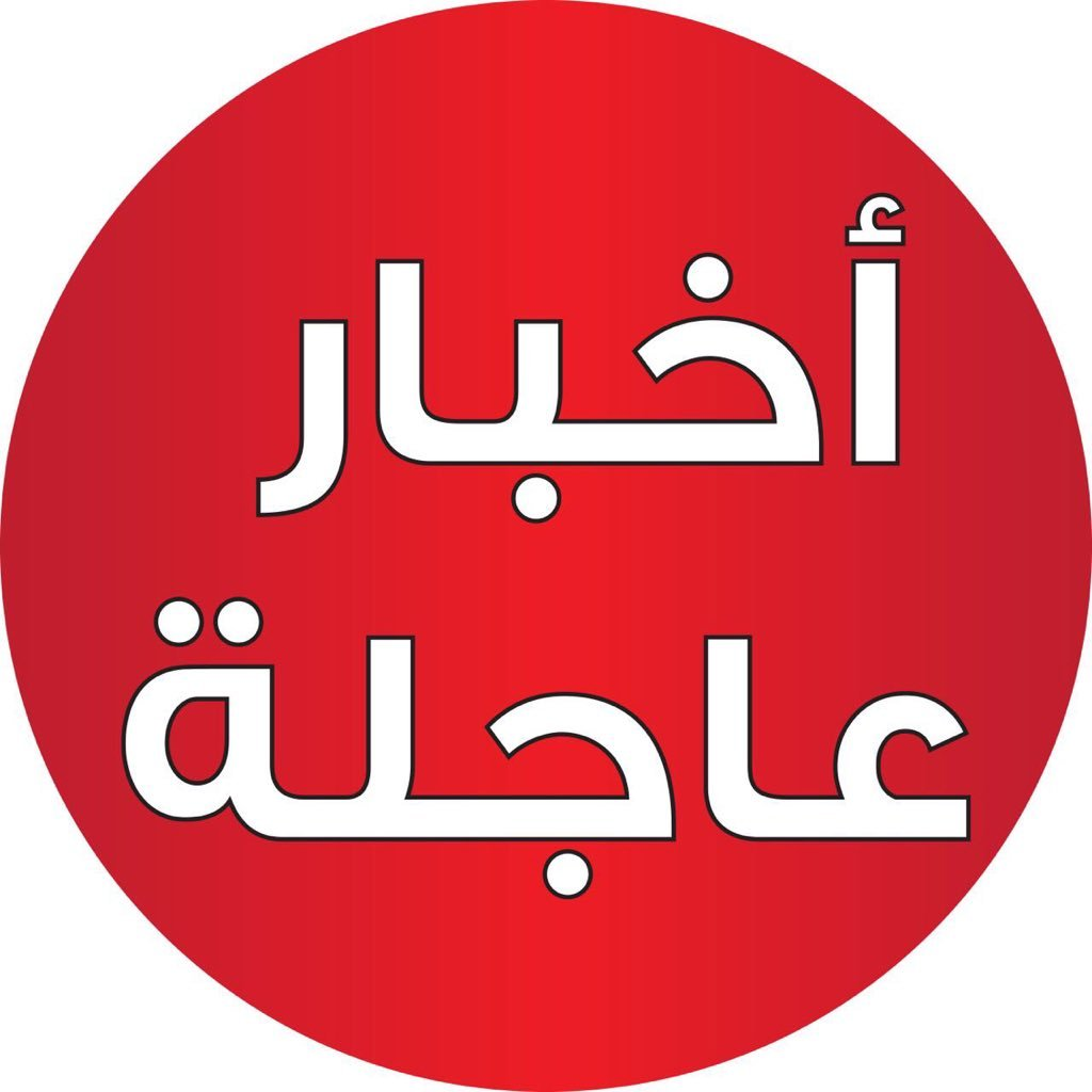 الزراعة,معلومات,أخبار مصر,