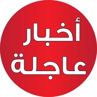 محكمة  جنوب الجيزة تقضى بإعدام قاتل الطفلة داخل مسجد بأوسيم بعد فشله فى اغتصابها