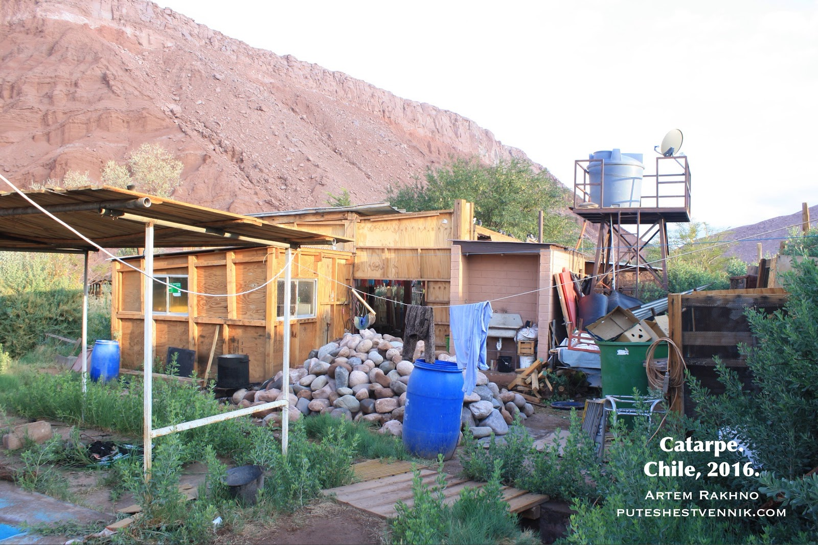Дом в Комунидад Катарпэ