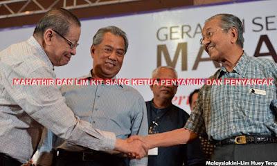 Mahathir Menambah Kecelaruan Pakatan Rakyat Bila Bersekongkol Dengan DAP