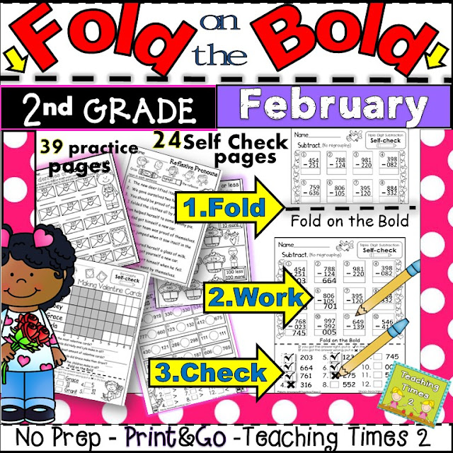 February FOLD ON THE BOLD- SELF CHECKING PRACTICE- 2nd Grade