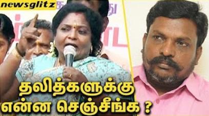 Tamilisai Lashes Thirumavalavan on DALIT Issue | Latest Speech