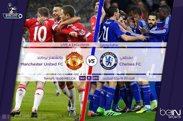 مباراة مانشستر يونايتد ويوفنتوس بث مباشر اليوم 23-10-2018 في دوري ابطال اوروبا