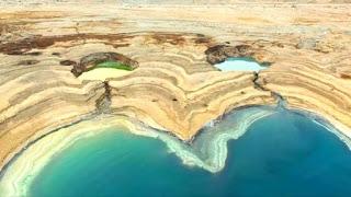 Mar Morto como oportunidade turística