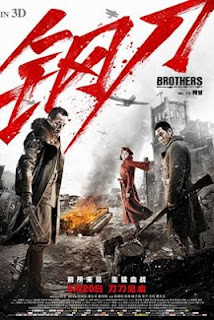 Download Film Brothers (2016) HDTC Subtitle Indonesia