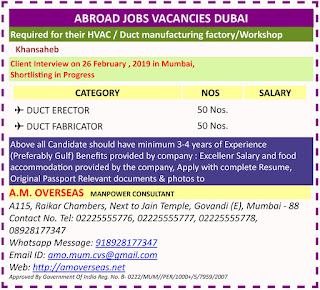 Gulf jobs walkins for Dubai text image