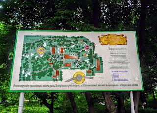 Ходоров. План-схема усадебного парка. Территория больницы