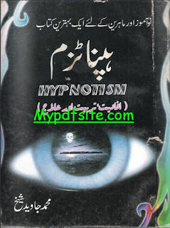 Hypnatism By mohammad Javed Shiekh