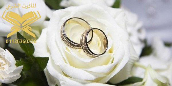 مأذون شرعي يوضح زيادة رسوم الزواج مُجرد شائعة , مأذون , مأذون شرعي , مأذون شرعي فيصل , مأذون شرعي الرماية , مأذون شرعي الكوم الأخضر