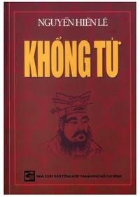 Khổng Tử - Nguyễn Hiến Lê