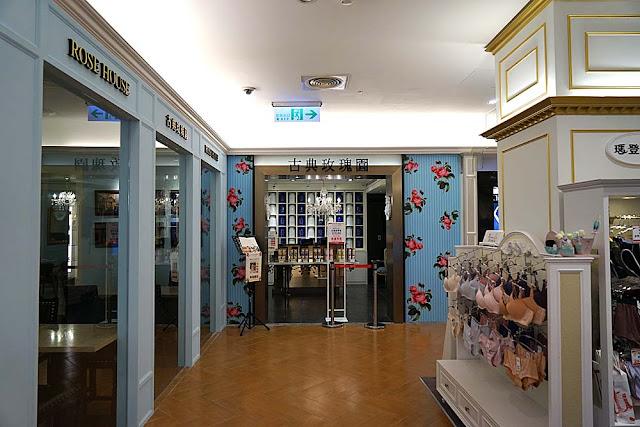 DSC01005 - 熱血採訪│古典玫瑰園台中大遠百店,悠閒下午茶時光,藏匿在百貨公司私密專櫃之中