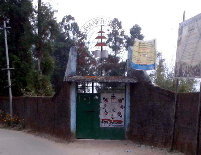 Rungbee Jnanpith Higher Secondary School gate Mungpoo