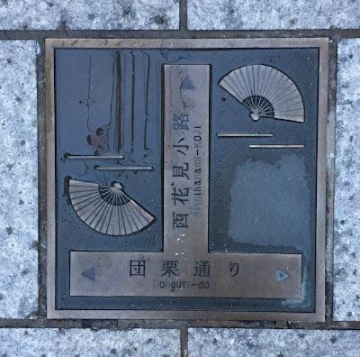 kyoto-rue