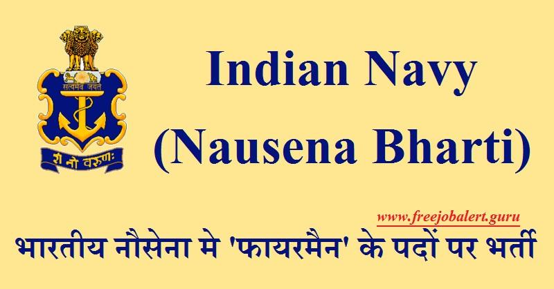 Indian Navy Recruitment 2018