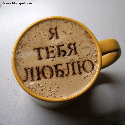 Ютуб видео мастер класс рисунки на кофе своими руками #10