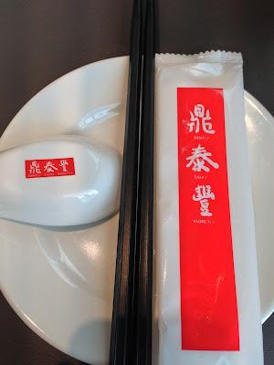 Din Tai Fung: where xiao long bao is just *wow*
