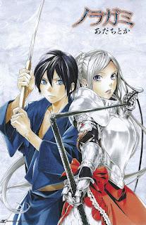 "Reseña de ""Noragami #10"" de Adachitoka [Norma Editorial]"