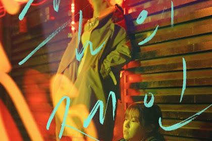 Jane / Ggumui Jein / 꿈의 제인 (2016) - Korean Movie