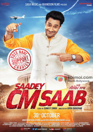 Poster of Saadey CM Saab 2016 HDRip 350MB Punjabi Movie 480p Watch Online Free Download bolly4u