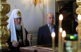 Почему Путин сбежал с ЧМ на Валаам