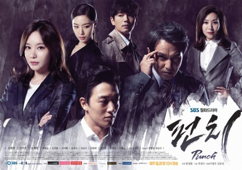 Drama Korea Punch Subtitle Indonesia