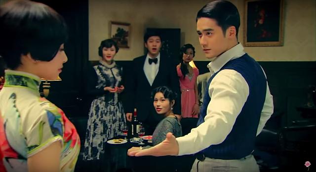 Small Town Adventures c-drama Jiang Jin Fu