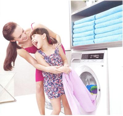 Danh sách mã lỗi của máy giặt Electrolux
