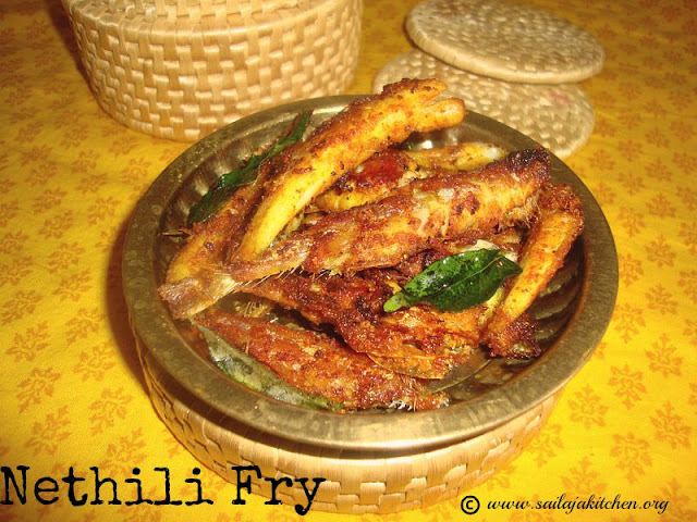 images for Nethili Fish Fry Recipe / Anchovie Fish Fry Recipe / Nethili Meen Varuval Recipe