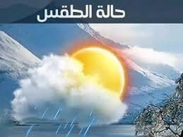 زخات رعدية قوية بالمغرب يومي الأحد والاثنين