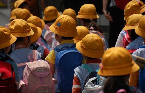 japanese students uniform - Japanese Kindergarten Uniform