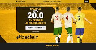 http://bit.ly/БЪЛГАРИЯ_20