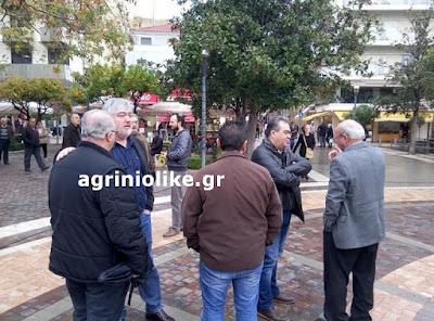 Αποτέλεσμα εικόνας για agriniolike απεργίθα