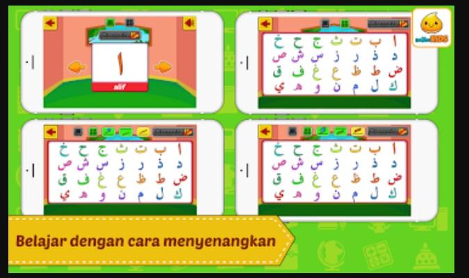 Aplikasi Belajar Baca Al-Qur'an - Al-Qur'an+Suara