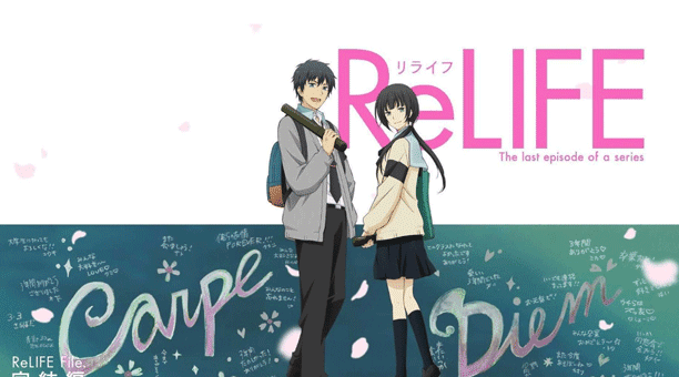 ReLIFE: Kanketsu-hen - Anime Romance 2018 Terbaik