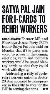 Satya Pal Jain for I-Card to Rehri Workers