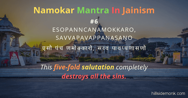 Namokar Mantra Meaning and Significance: Into Jainism 6