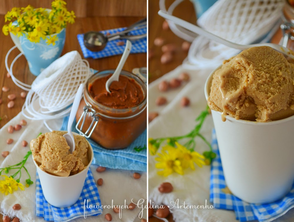 мороженое с арахисовым маслом