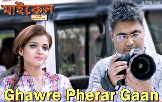 Ghawre Pherar Gaan  - Michael