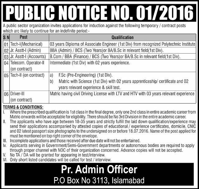 PAEC Jobs in Pakistan Atomic Energy Commission Jobs for Different Posts.