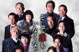 And Then There Were None / Soshite Daremo Inaku Natta (2017) - Japanese TV Movie