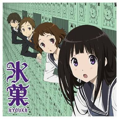 Download Ost Opening 2 Hyouka