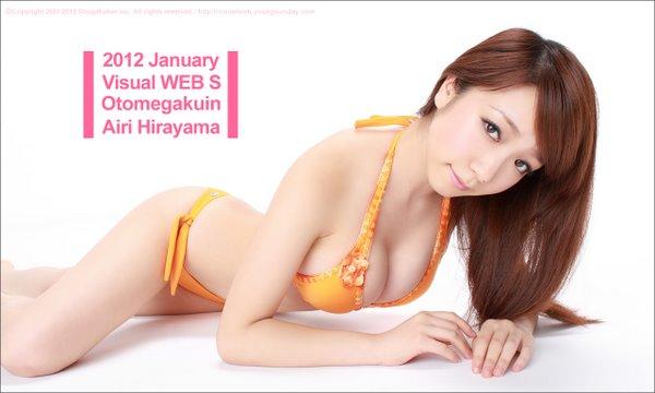YS-Web_Vol.463_Airi_Hirayama Jqpxe-Wee Vol.463 Airi Hirayama 03020