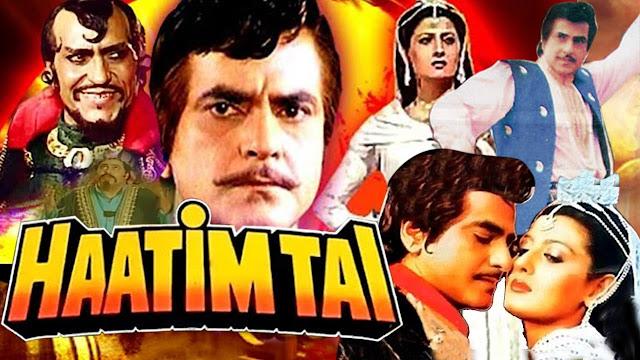 Haatim Tai (1990) Hindi Movie Ft. Jeetendra & Sangeeta Bijlani Full HDRip