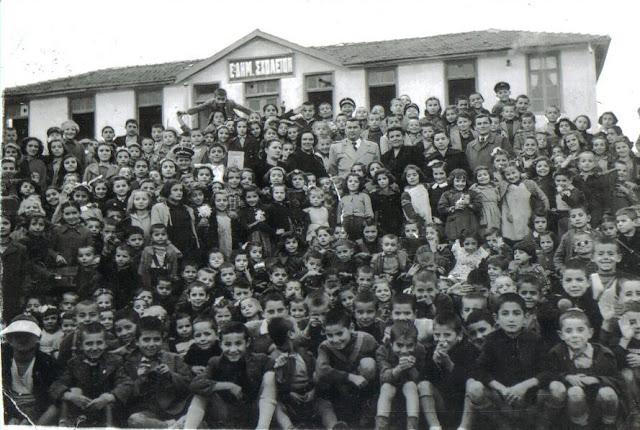 Ε' Δημοτικό σχολείο 1951