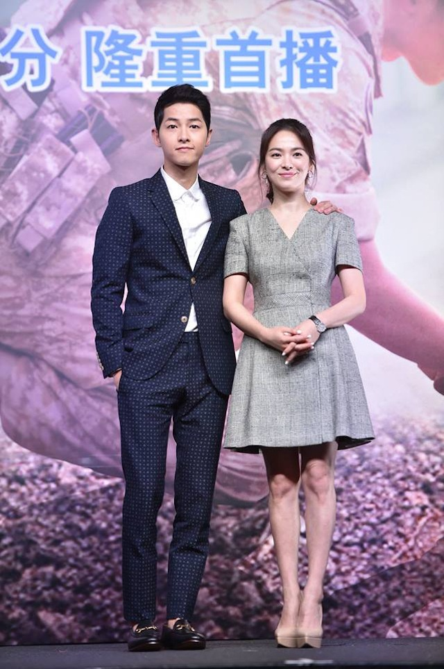 KPOP KDrama Live: Song Joong Ki and Song Hye Kyo revealed ...