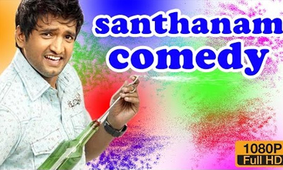 Santhanam comedy scenes latest | santhanam comedy |new tamil comedy 2016