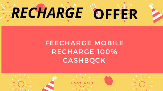 Frecharge Loot - Get Free Recharge Rs100 (All User)