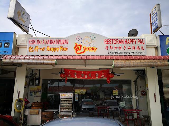 Happy-Pau-Tanjung-Sepat-Hai-Yew-Heng-Pau-Setia-Indah-JB