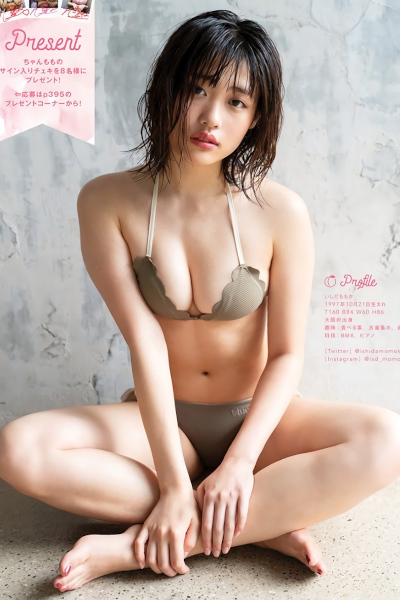 Momoka Ishida 石田桃香, Manga Action 2020.08.04 (漫画アクション 2020年8月4日号)