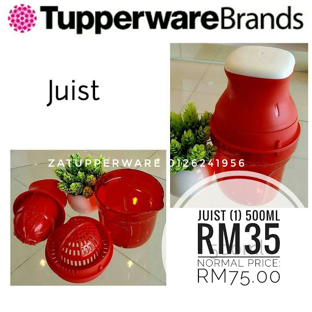 Tupperware Juist (1) 500ml